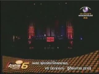 AF6 : ละครเพลงบาร์หัวใจ (week 11) ตอนที่ 2