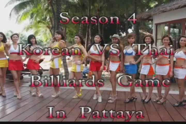 Billiards Game Season 4 : Korean vs Thailand 3