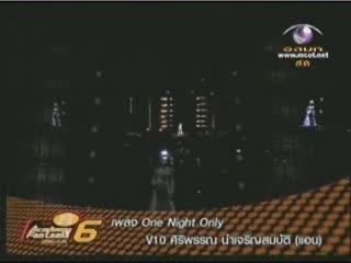 AF6 : แอน V10 - One Night Only (week 12)