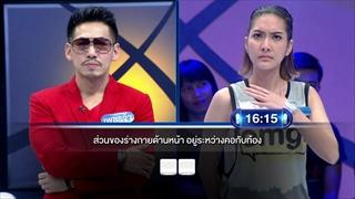 รายการ ตกสิบหยิบล้าน Still Standing Thailand - 10 พฤศจิกายน 58 [FULL]
