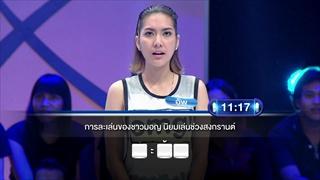รายการ ตกสิบหยิบล้าน Still Standing Thailand - 11 พฤศจิกายน 58 [FULL]