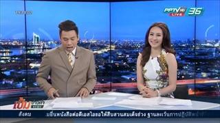 คนไทยใช้จ่ายวันวาเลนไทน์ มากสุดในเอเชียแปซิฟิก