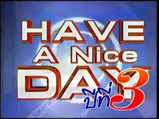 Have A Nice Day (09-08-54)