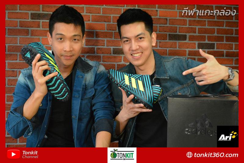 กีฬาแกะกล่อง : รองเท้าพันผ้าสีสันบาดตา Adidas Nemeziz Tango 17+