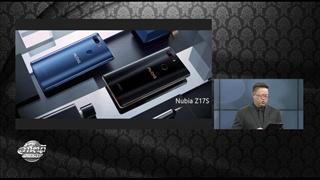 Nubia เปิดตัวสองรุ่นใหม่ Z17S, Z17 MiniS