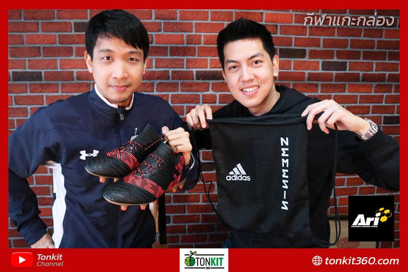 กีฬาแกะกล่อง : Adidas 17.1 ขอพลังจงสถิตย์อยู่กับท่าน
