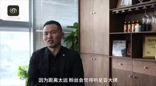 อย่างเจ๋ง จากเด็กฝึกกังฟูสู่เจ้าของบริษัทบอดี้การ์ดจีน