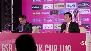 สมาคมกีฬาฟุตบอลฯจับมือ ธนาคารออมสิน ระเบิดศึกสี่เส้า GSB Bangkok Cup 2018