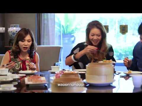 'แพร-ดวงกมล' เจ้าแม่สายชิมการันตี อาหารจีนที่ Pagoda ปังสุดในตอนนี้!