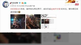 เพื่อข้าวมื้อดึก สองหนุ่มจีนเปลือยกายแว้นฝ่าไฟแดง สุดท้ายไม่รอดมือตำรวจ