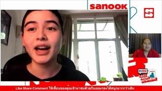 Sanook Call From Nowhere 29 มิ.ย. 64 พบกับ SAMMii