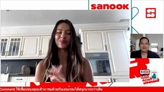 Sanook Call From Nowhere 15 ก.ค. 64 พบกับ MATCHA