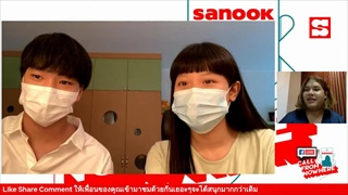 Sanook Call From Nowhere 30 ก.ค. 64 พบกับ SERIOUS BACON