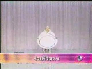 Kasou Taishow เกมส์ซ่าท้ากึ๋น 2 (20/08/09)