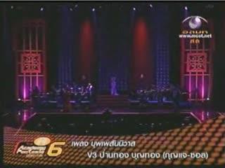 AF6 : ละครเพลงบาร์หัวใจ (week 11) ตอนที่ 4