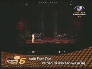 AF6 : ละครเพลงบาร์หัวใจ (week 11) ตอนที่ 9
