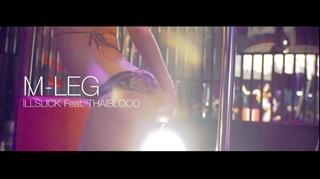 [ RAP THAI ] M-LEG - ILLSLICK Feat. THAIBLOOD [ OFFICIAL ] - YouTube