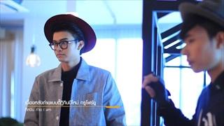 บันเทิงพลาซ่า   เบื้องหลังการถ่ายปฏิทินครั้งแรกของ นนท์, หนุ่ม The Voice ทางช่อง True4U
