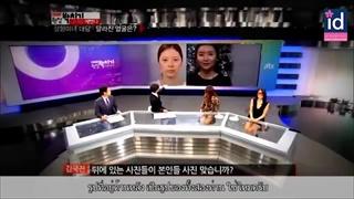 สวยเงินล้าน!!! สาวสวยศัลยกรรม 2คน ที่ทำศัลยกรรมมาทั้งหมดเกือบ 60ล้านวอน