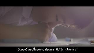 Hands - ฟักกลิ้ง ฮีโร่ featuring คนอร์