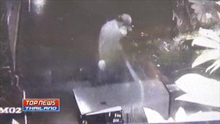 2 คนร้ายย่องเงียบกลางดึก นำรถกระชากตู้ ATM หวังขโมย โชคดีชาวบ้านมาเจอก่อน