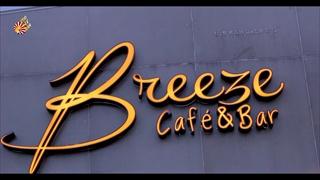 Breeze Café & Bar คาเฟ่ริมทะเลสาบเมืองทองธานี