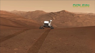 ความเพียรของดาวอังคาร DiPlein