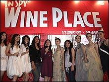 เปิดตัว INSPY Wine Place