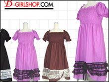 ร้านเสื้อผ้าสำหรับสาวไซต์ใหญ่ B-Girl shop