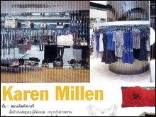 Hot shop :  Keren Millen