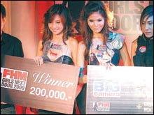 ได้แล้ว สาวFHM2009 น้องแพร คว้าที่1 FHM GIRLS NEXT DOOR 2009
