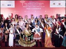 ผู้เข้าประกวด Miss International 2008