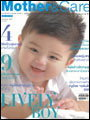 Mother&Care : กรกฎาคม 2552