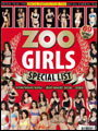 ZOO GIRLS : SPECIAL LIST 2008-2009