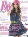 Ray : มีนาคม 2552