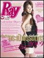 Ray : กุมภาพันธ์ 2552