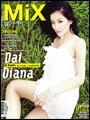 MiX : ตุลาคม 2551