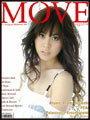 MOVE MAGAZINE : สิงหาคม 2551