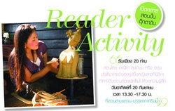 นิตยสาร woman&home  เปิดคลาส สอนปั้น ตุ๊กตาดิน Reader Activity