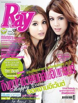 Ray : กันยายน 2552