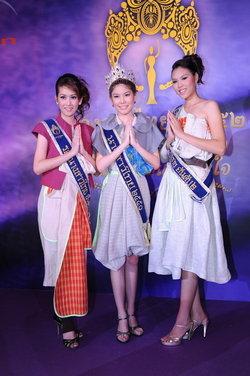 เปิดเวทีนางสาวไทย 2552