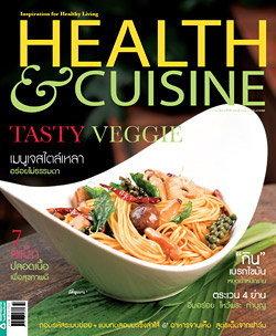 HEALTH&CUISINE : ตุลาคม 2552