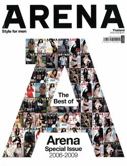 ARENA : 2006-2009