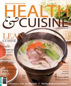 HEALTH&CUISINE : พฤศจิกายน 2552