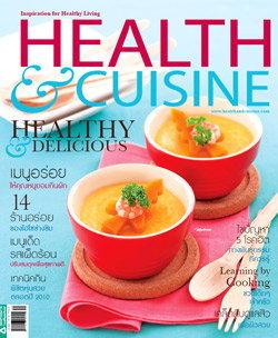 HEALTH&CUISINE : ธันวาคม 2552