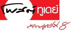 ขอเชิญร่วมงานเอ็กซ์โปเกี่ยวกับการเงิน   การลงทุนที่ครบวงจรที่สุดในเมืองไทย