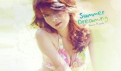 แนน ปิยะดา ตุรงคกุล wallpaper : Summer Dreaming