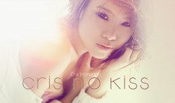 คริส หอวัง  wallpaper : Cris no kiss