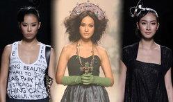 อัพเดตเทรนด์แฟชั่นสุดอิน ELLE Fashion Week 2010