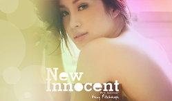 Fang Pitchaya Wallpaper : New Innocent